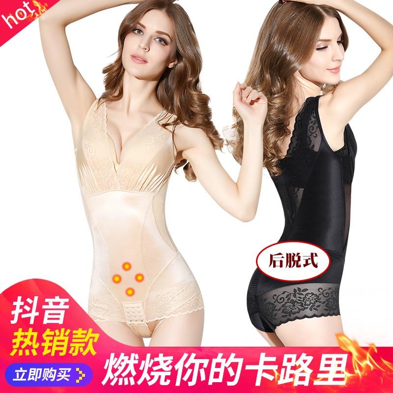 lalas香妮美人計塑身內衣正品美體塑身衣燃脂緊身衣收腹束腰連體束身衣