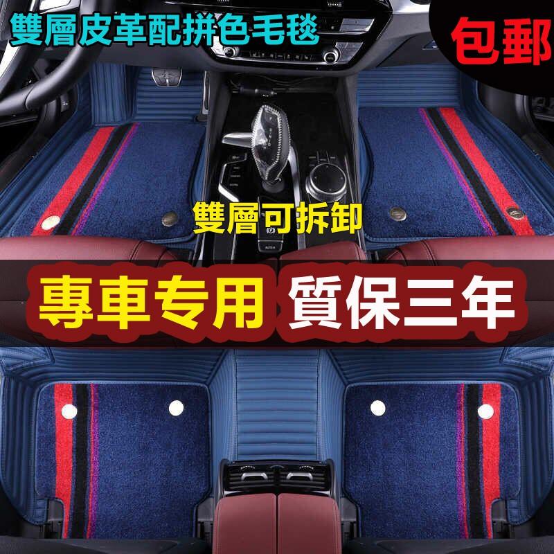 全包圍雙層腳踏墊Lexus凌志CT200H IS250 Karoq IS300H IS250F SPORT踏墊/腳墊