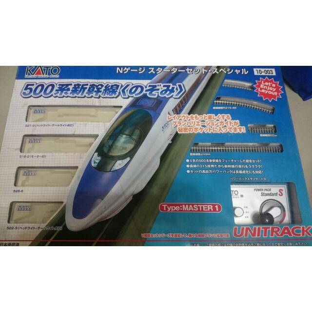 Kato 500系新幹線 10-003 軌道