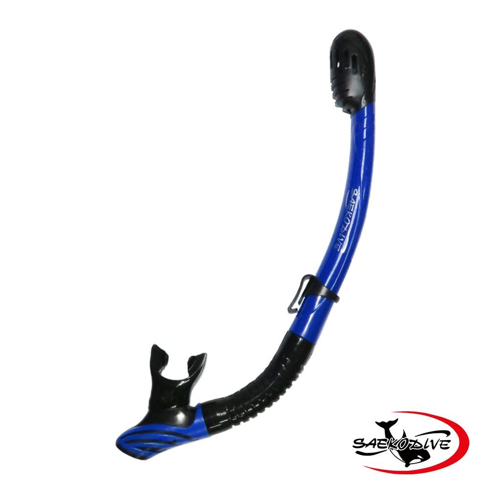 SAEKODIVE S-1134 黑色主體乾式矽膠呼吸管