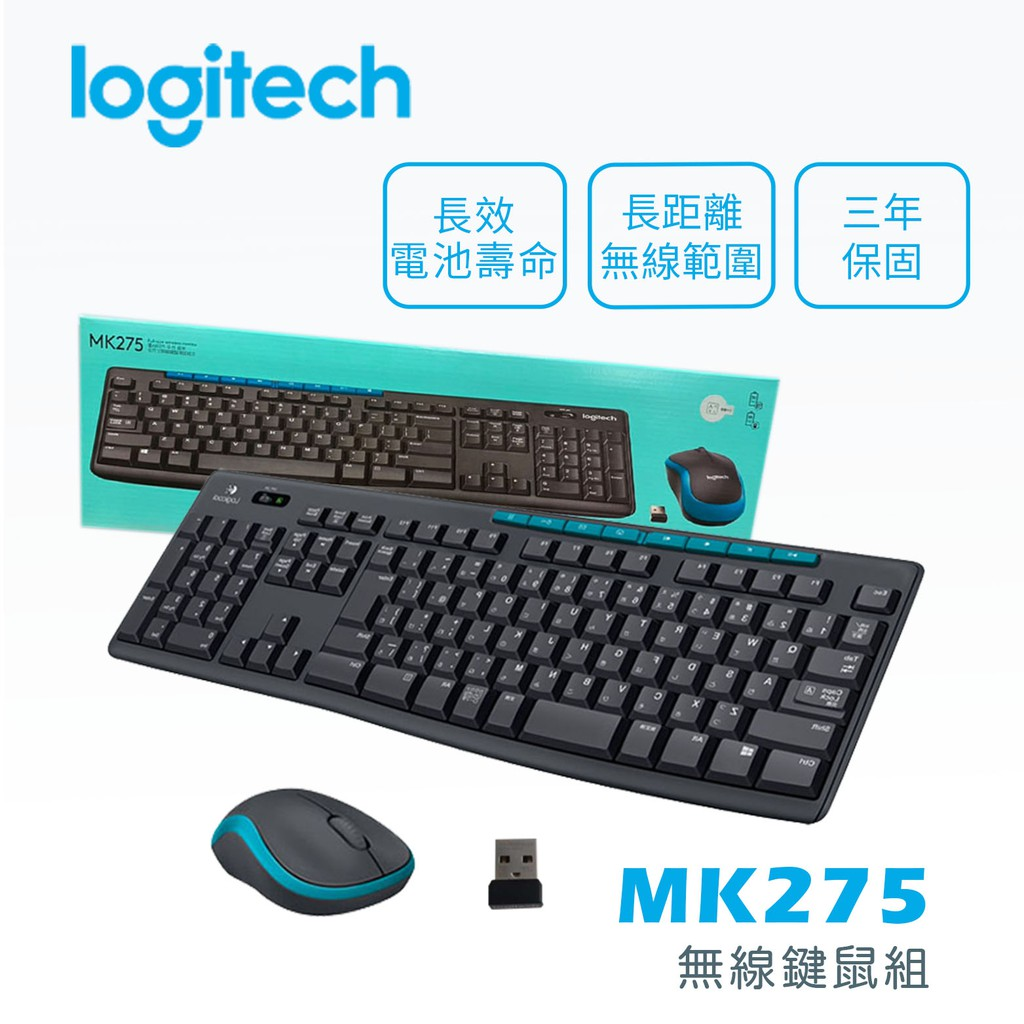 Logitech 羅技 MK275 無線鍵盤滑鼠組