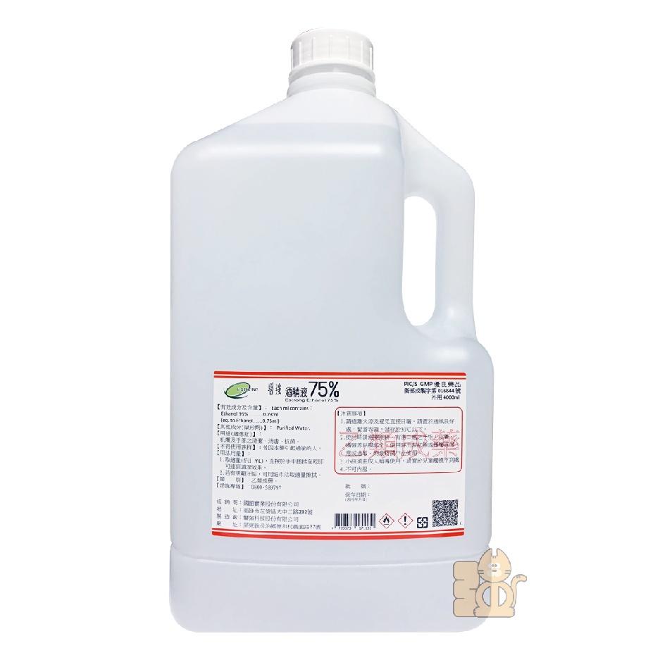 有醫療器材許可 醫強 75%酒精 alcohol 4000ml 乙類成藥 超商限1瓶