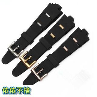 依依不捨 代用寶格麗橡膠手表帶 22mm 24mm Bvlgari凸口黑色硅膠腕帶男女款 手錶錶帶 硅膠錶帶 真皮錶帶 臺南市