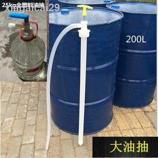 sw 塑料油抽手動油抽泵200L油桶化工抽水液器柴油25公斤食品抽油器