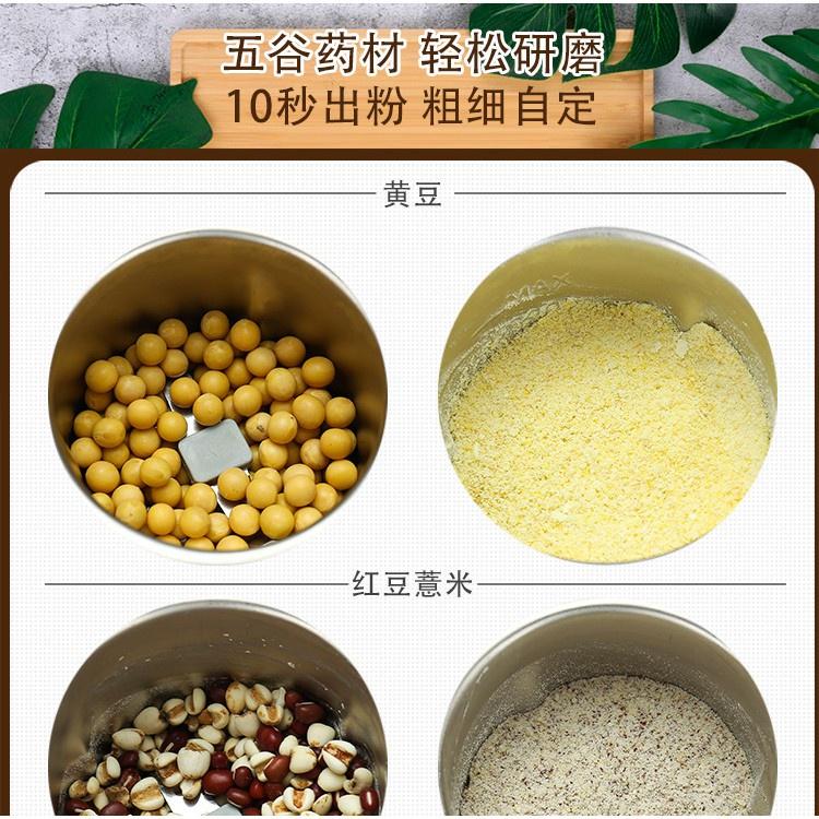 【幸福到家】 110V台灣專用磨粉機  打粉機 粉碎機 家用打粉機 小型乾磨機 五穀雜糧研磨機 中藥材粉碎機 研