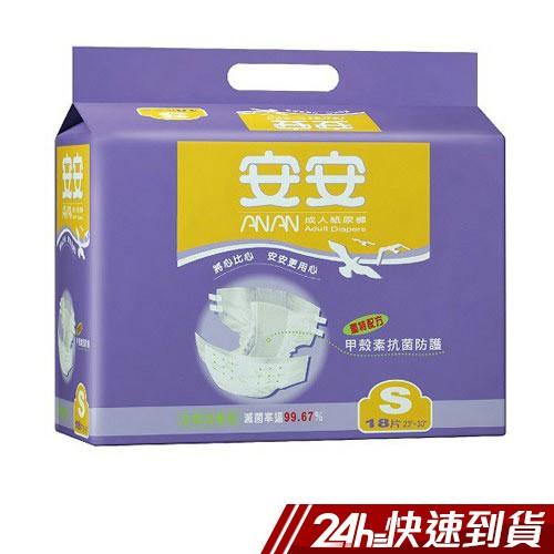 安安 全能加值型S號 成人紙尿褲 (18片x6包)