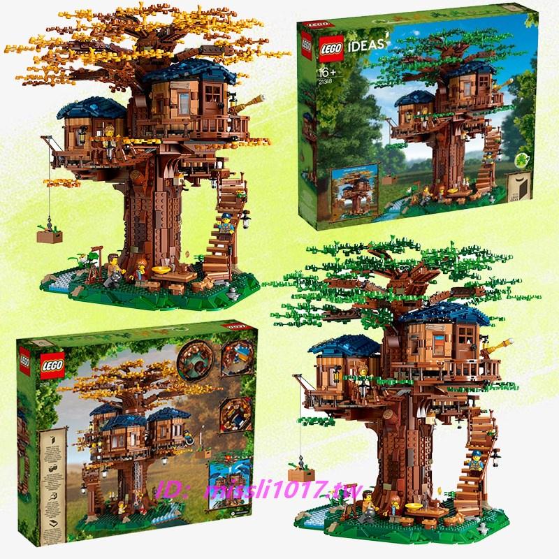 LEGO樂高21318樹屋IDEAS系列森林之樹小屋益智男女孩拼裝積木玩具【新品下殺】