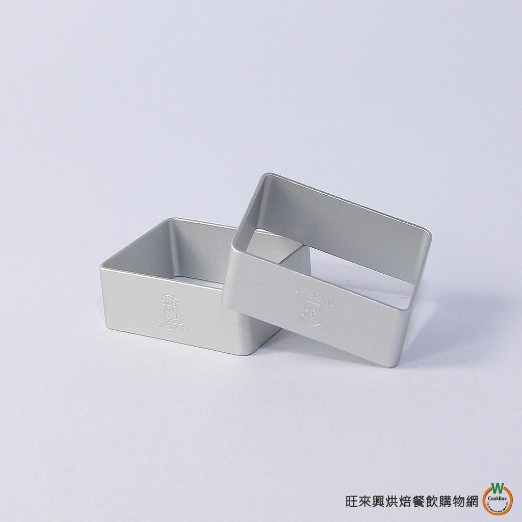 SN3771鳳梨酥圈-長方型(陽極) - (搭配SN3690壓模) / 個