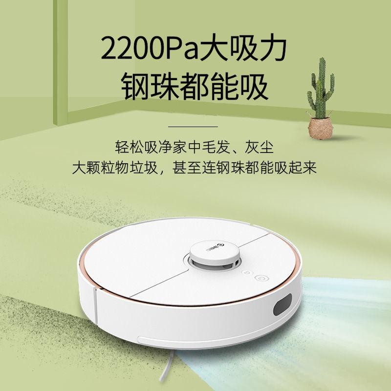 360掃地機器人S7智能家用全自動吸塵器擦地掃地拖地一體機三合一、