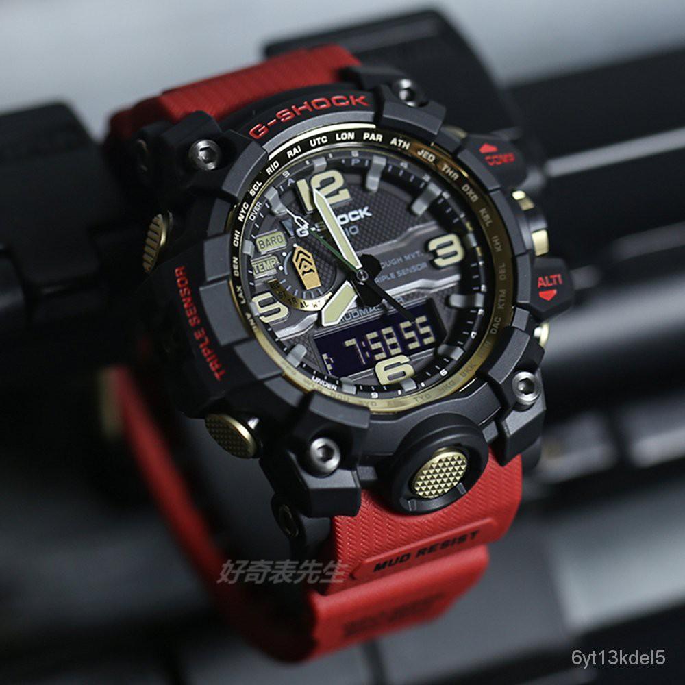 卡西歐大泥王G-SHOCK光動能電波運動手錶男GWG-1000-1A 1A3 GB-4