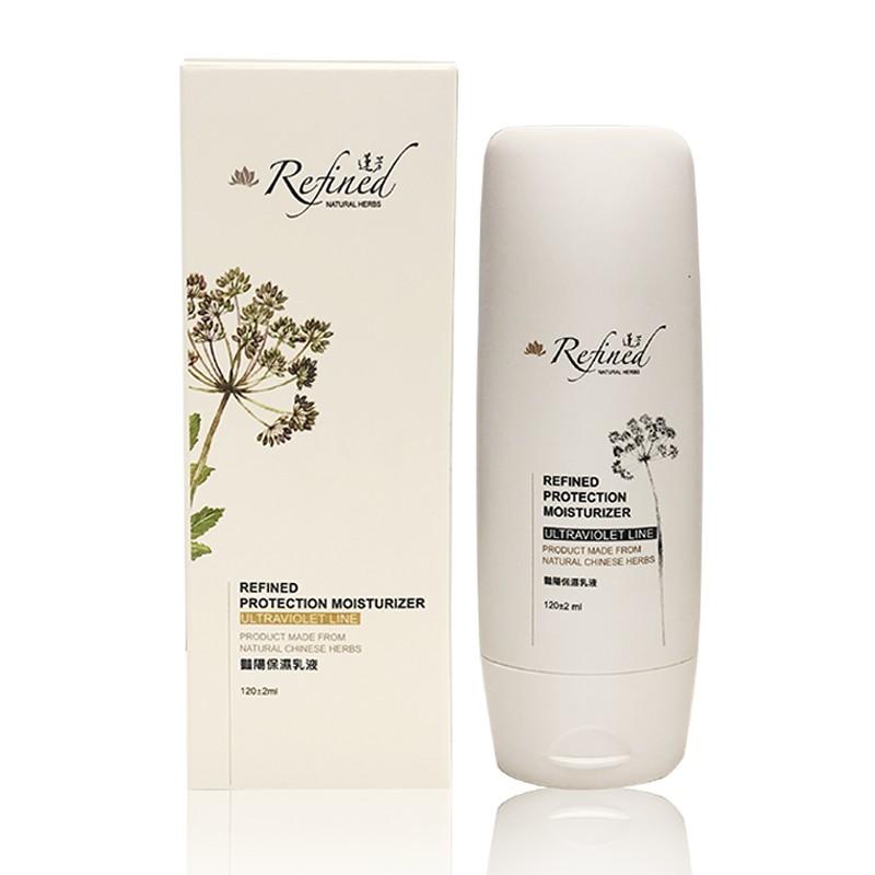 【蓮芳Refined】豔陽保濕乳液 增強肌膚防禦