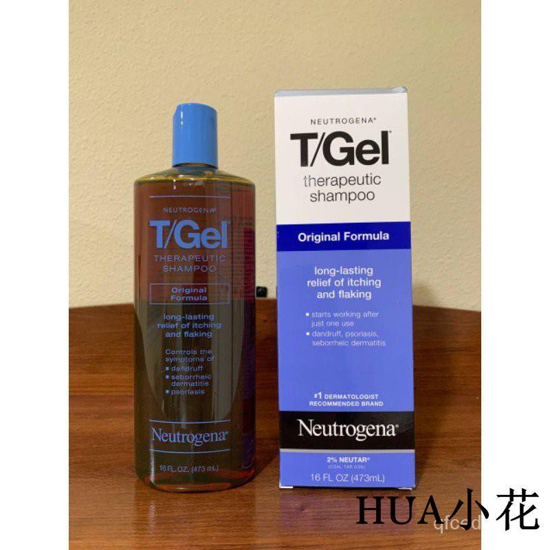 露得清去屑洗髮精 Neutrogena T/Gel去頭皮屑洗髮精 煤焦油 止癢洗髮水