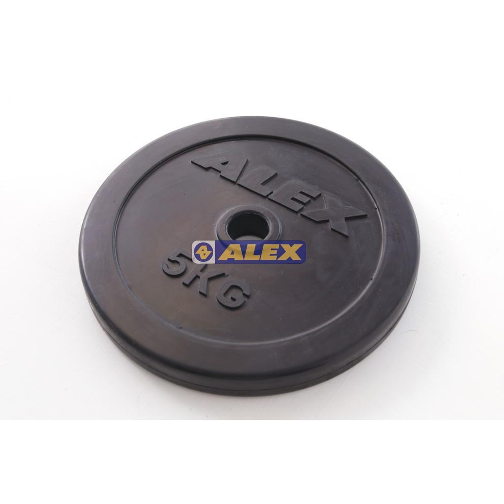 運動王◎ 現貨! 快速出貨! ALEX A-1904 包膠槓片 止滑 防摔 舉重 深蹲 槓片 居家健身 可調式 啞鈴