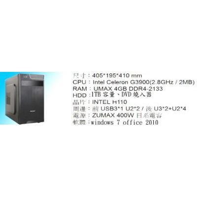 (全新)電腦主機 INTEL Celeron G3900(2.8GHZ/2MB)處理器4G記憶體1TB大容量