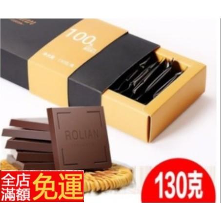 ~小z零食~ 滿額免運 好吃不貴超級零巧克力100%無蔗糖 休閑零食品低糖 純可可脂黑巧克力