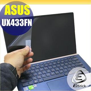 【Ezstick】ASUS UX433 UX433FN 靜電式筆電LCD液晶螢幕貼 (可選鏡面或霧面) 臺北市