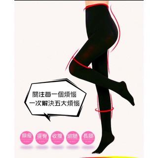 👗凱莉衣櫃👗#Let's Slim 提臀 顯瘦 防勾絲 200D (黑色)褲襪 絲襪