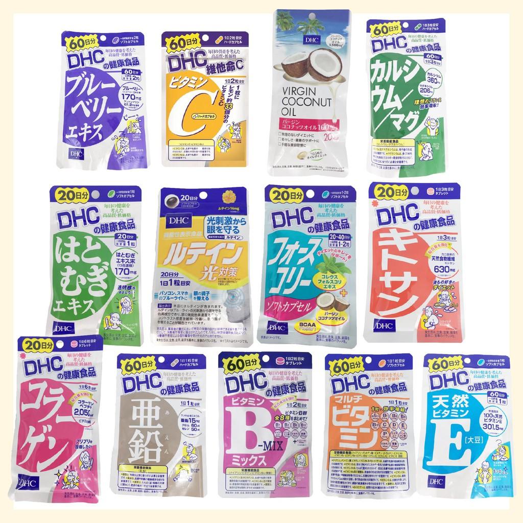日本DHC營養 60日份 綜合維他命 B群 C 薏仁精華 活力鋅元素 膠原蛋白 修修素鈣加鎂椰子油 歐文購物