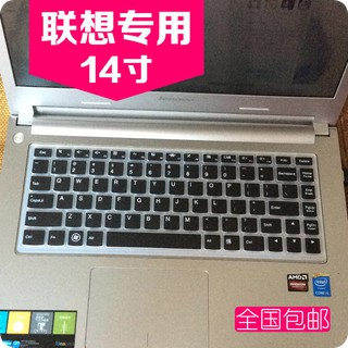 [限時下殺]-聯想筆記本14寸YOGA 13 S400 S410 S415 M490S, U300P, U300T鍵盤膜 桃園市