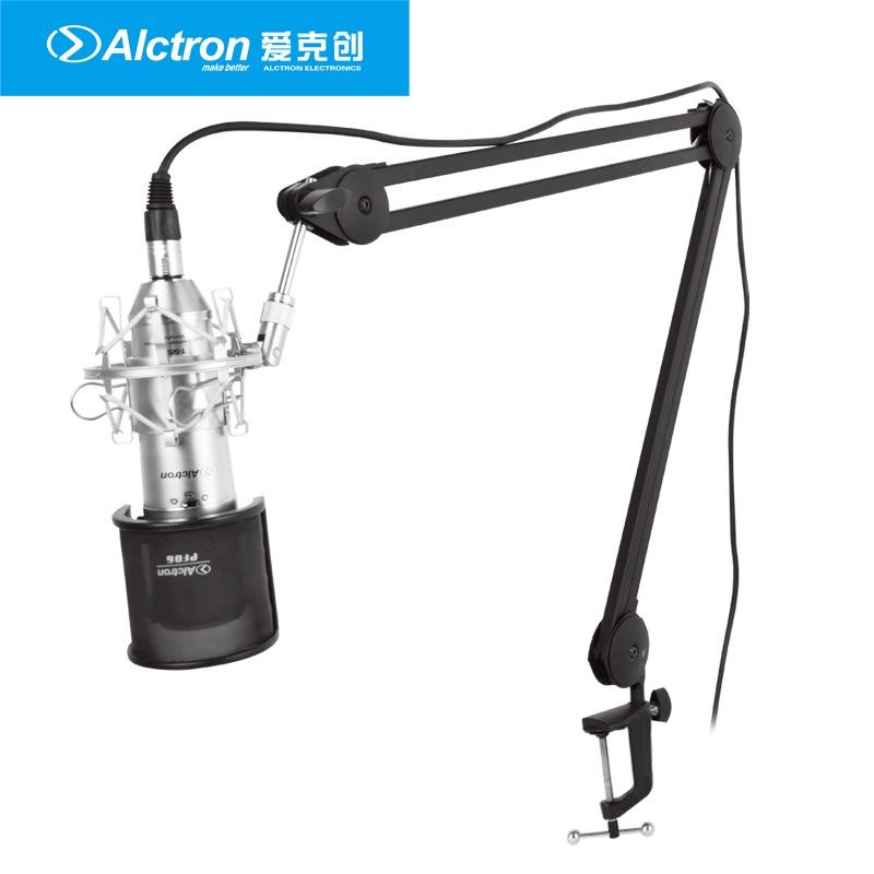 【限時免運】Alctron 爱克创 MA612麦克风播音支架万向桌面话筒支架 豪華型 重載 悬臂支架