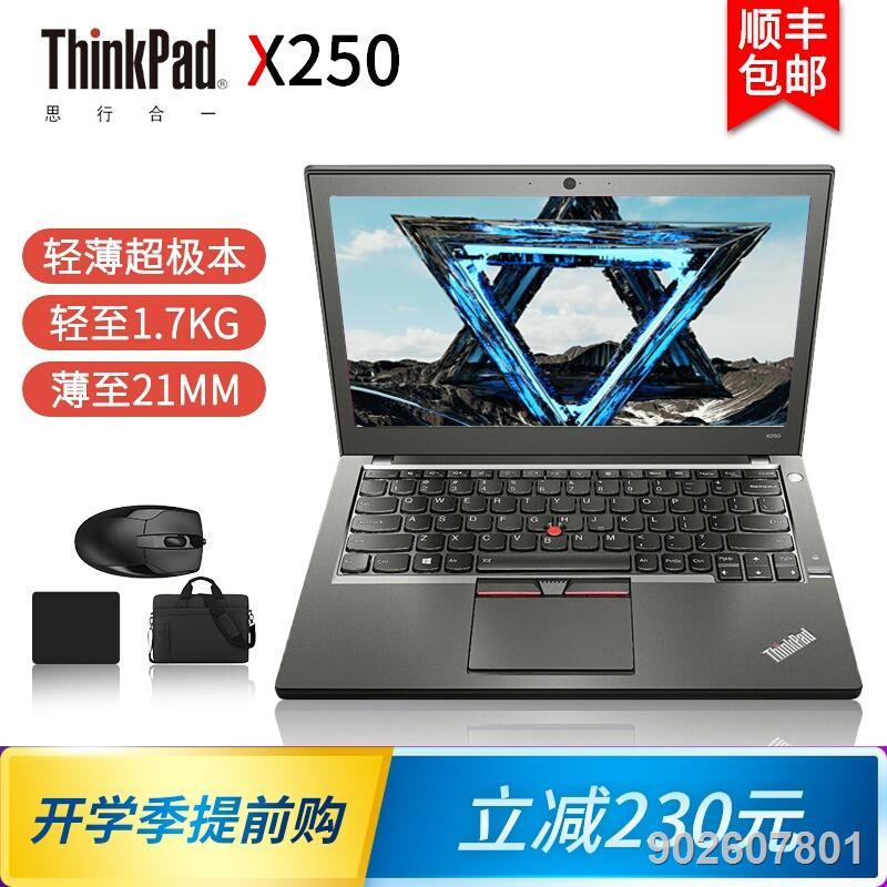#虾皮中元节線上買#❧二手筆記本電腦聯想ThinkPad X220 X230 X240 X250輕薄手提辦公i7