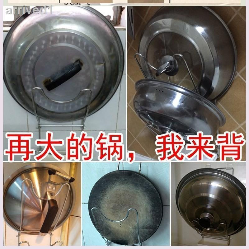 快速發貨大鍋蓋架大號特大農村壁掛式免打孔廚房置物架放鍋蓋的架子免釘