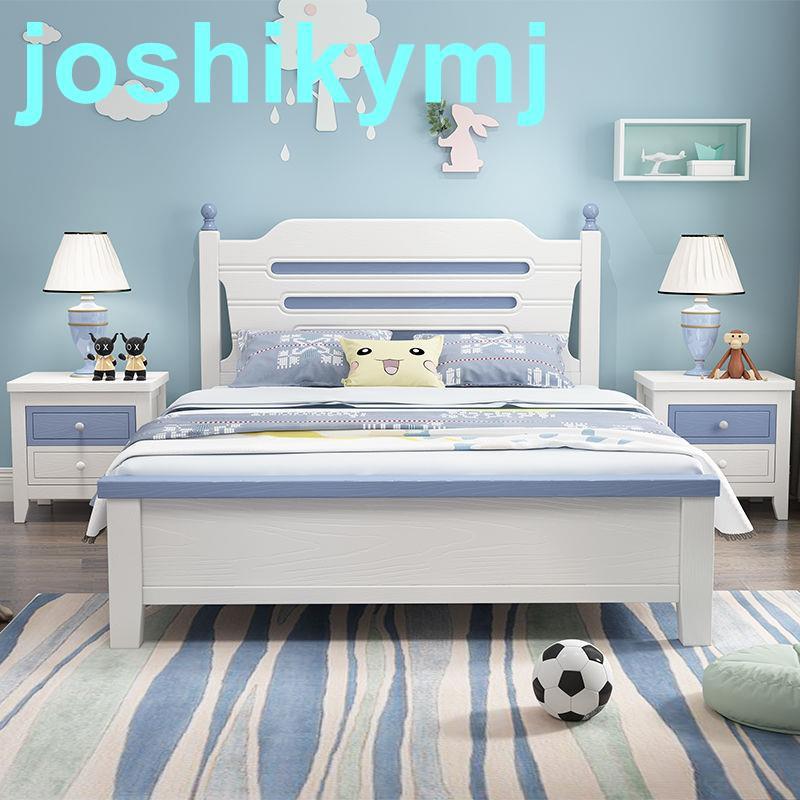 實木兒童床簡約男孩女孩公主青少年學生白色組合松木單人床北歐風