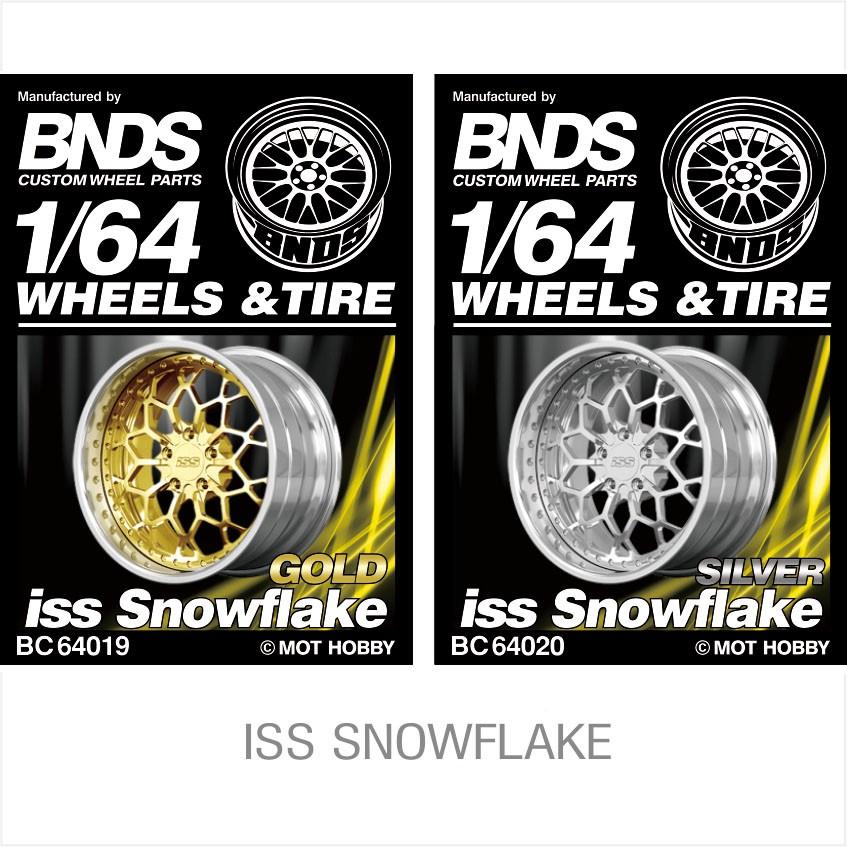 1/64 改裝輪胎 BNDS BC 64019 / 64020 合金輪殼 輪罩蝕刻片 無紋輪胎 4顆裝 金色/銀色