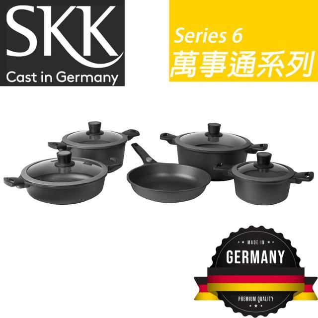 【德國SKK 食客】萬事通系列 鑄冶 平底炒鍋 砂鍋 湯鍋 五件組 14900