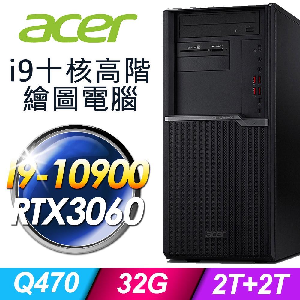【現貨】ACER VM6670G 高階繪圖電腦 i9-10900/RTX3060/32G/2TSSD+2T/W10P