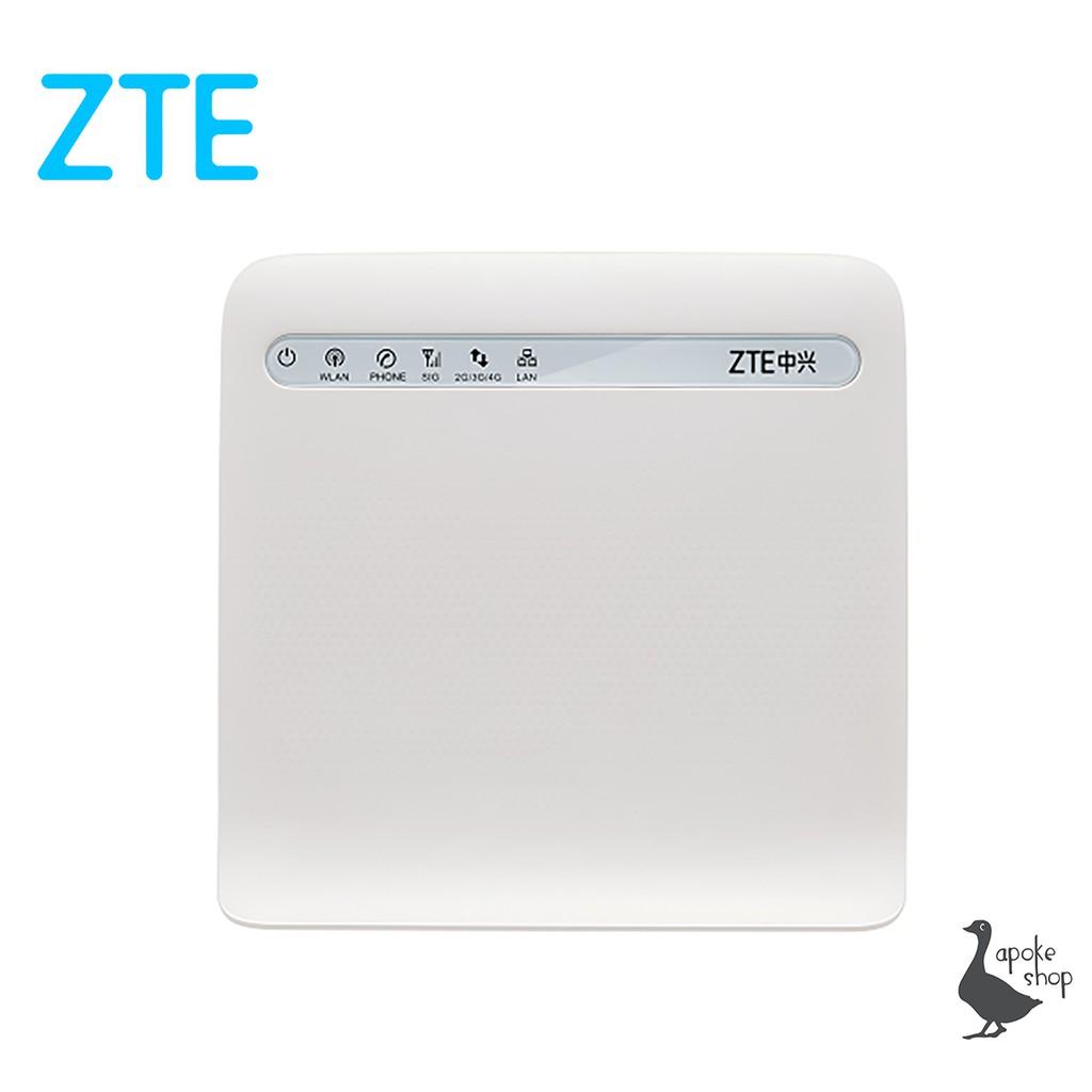 中興 ZTE MF253 MF255V 網卡路由器 4G WIFI分享器 ( MF283+ MF283U