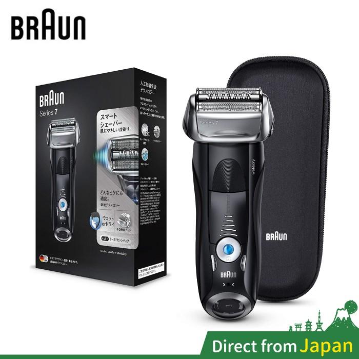 德國百靈 7842S 7系列 智能音波電鬍刀 德國製 全球一年保 7893S 智慧感應 7840S後繼款 BRAUN