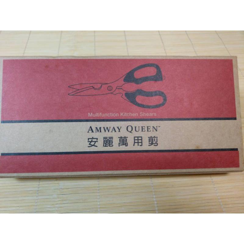 全新 未拆封  Amway 安麗 萬用剪刀(日本製)