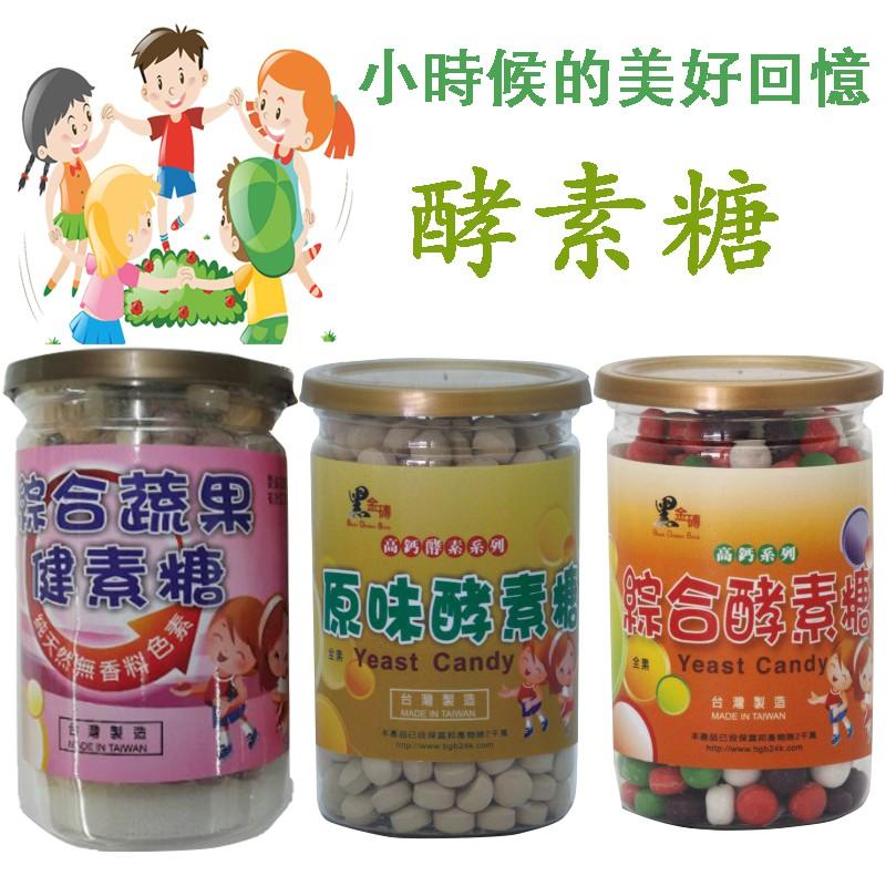 黑金磚 高鈣 酵素糖  健素糖 180g/罐