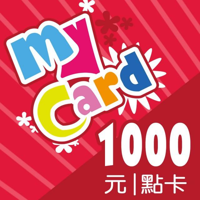 【台南全場最低價下殺】【MyCard】 My card 智冠 遊戲點數 點數卡500/1000點 (非代儲)