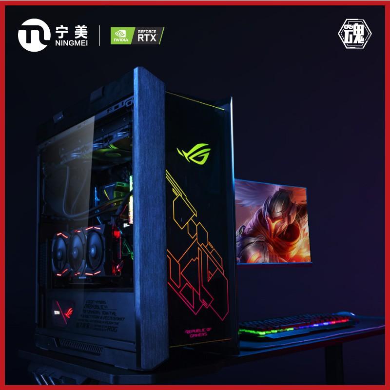 (12)寧美國度I910900K/RTX2080Ti可升新品RTX3080/3090顯卡ROG玩家國度游戲電腦主機DIY