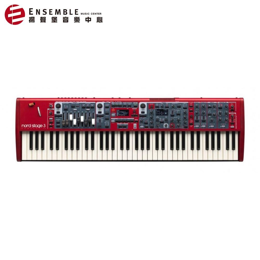 『 Ensemble Music Center 』Nord Stage 3 Compect 73 合成鍵盤器