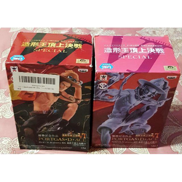 二盒一起賣 標準盒 台灣現貨 全新日版金證 造形王頂上決戰 異色版+正常版 艾斯 海賊王 航海王 公仔