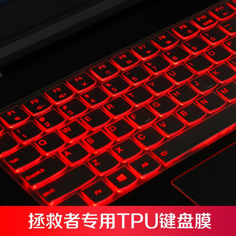 聯想拯救者y7000鍵盤膜y7000p y9000筆記本電腦r720 y520防塵保護#MOD