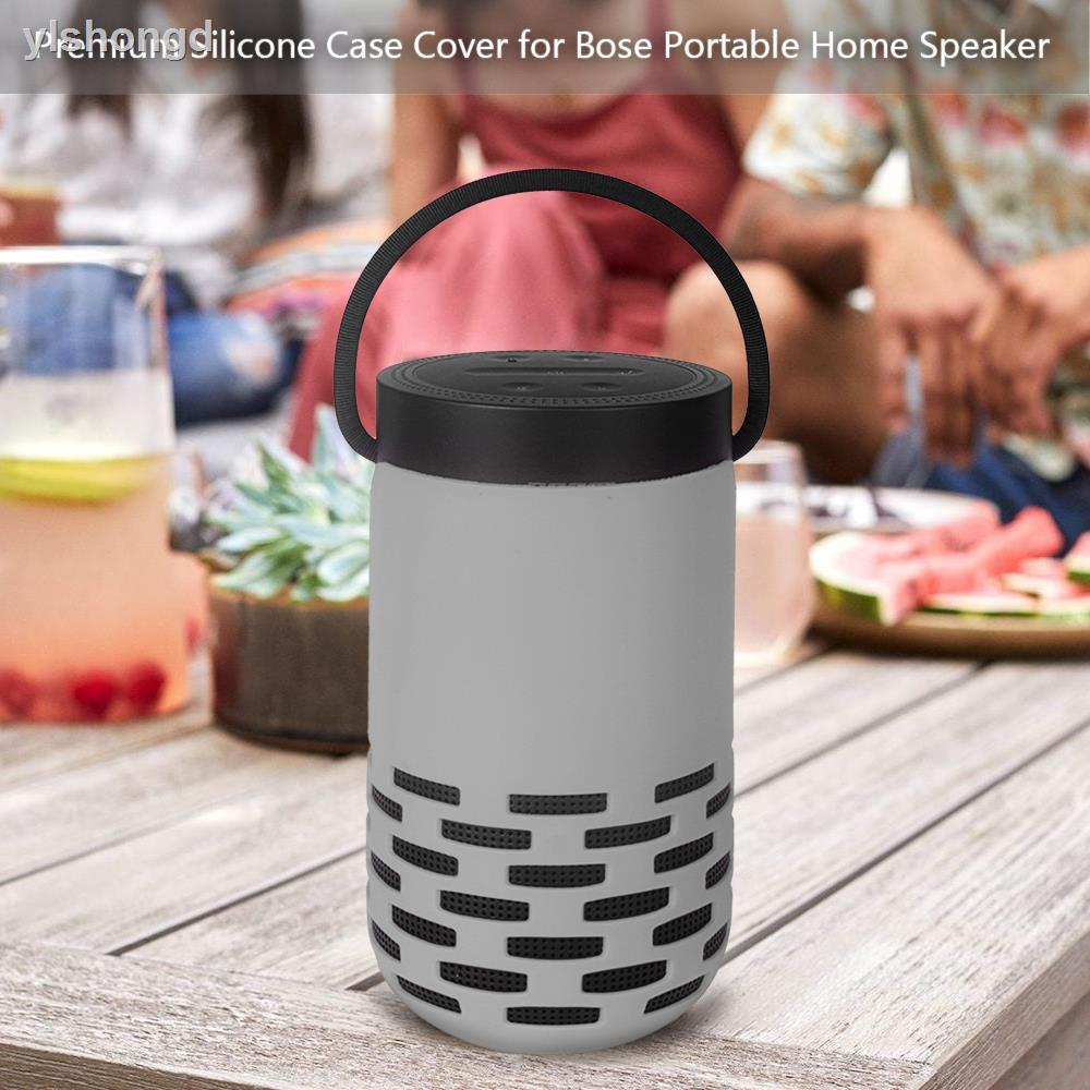 ♨☢┅適用博士bose portable home speaker音箱包硅膠保護套音響收納盒