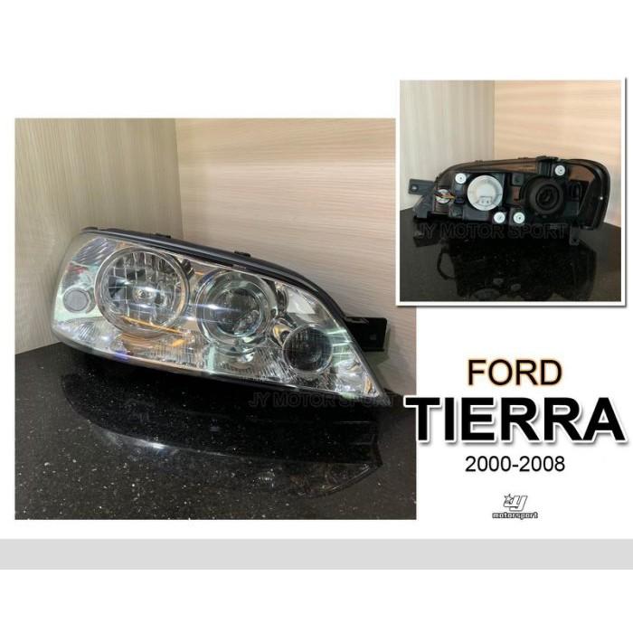 JY MOTOR 車身套件~FORD TIERRA LS SE RS XT 原廠型 晶鑽 大燈 一顆1600