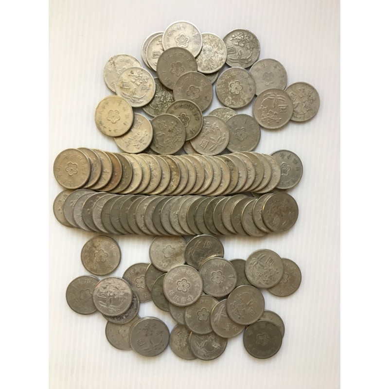 民國49年的梅花舊硬幣