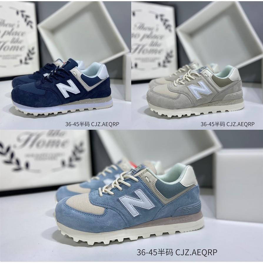 紐巴倫New Balance ML574經典復古休閒運動慢跑鞋