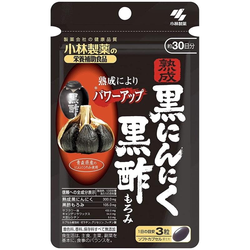 黑酢 黑醋 黑蒜 小林製藥 黑蒜精華錠 黑醋 黑酢 300mg×90粒 日本境內版