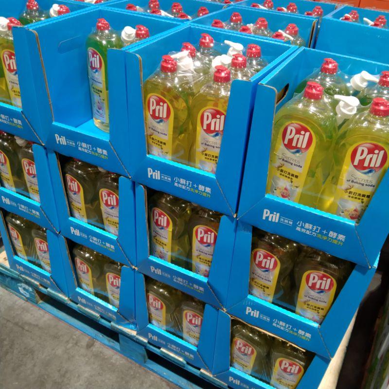 @YT太太costco代購/Pril小蘇打洗碗精清新檸檬香 1.5公升Costco代購主婦洗碗精天然環保