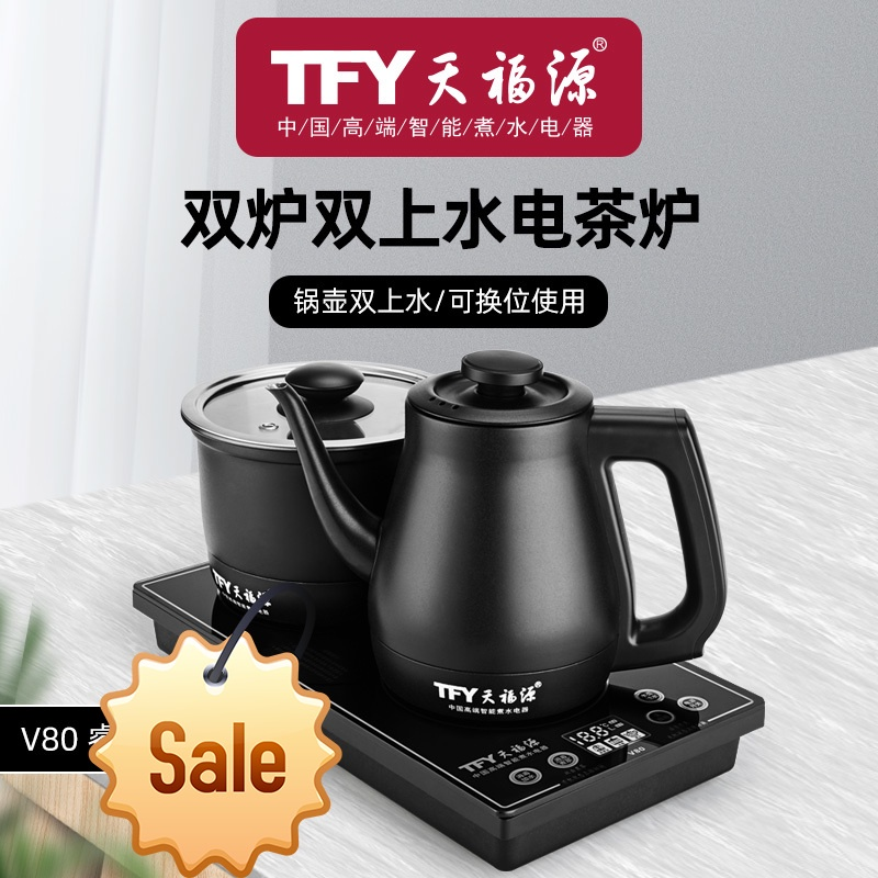 智慧湧泉式底部上水泡茶專用燒水壺304不銹鋼嵌入茶盤煮茶電熱爐