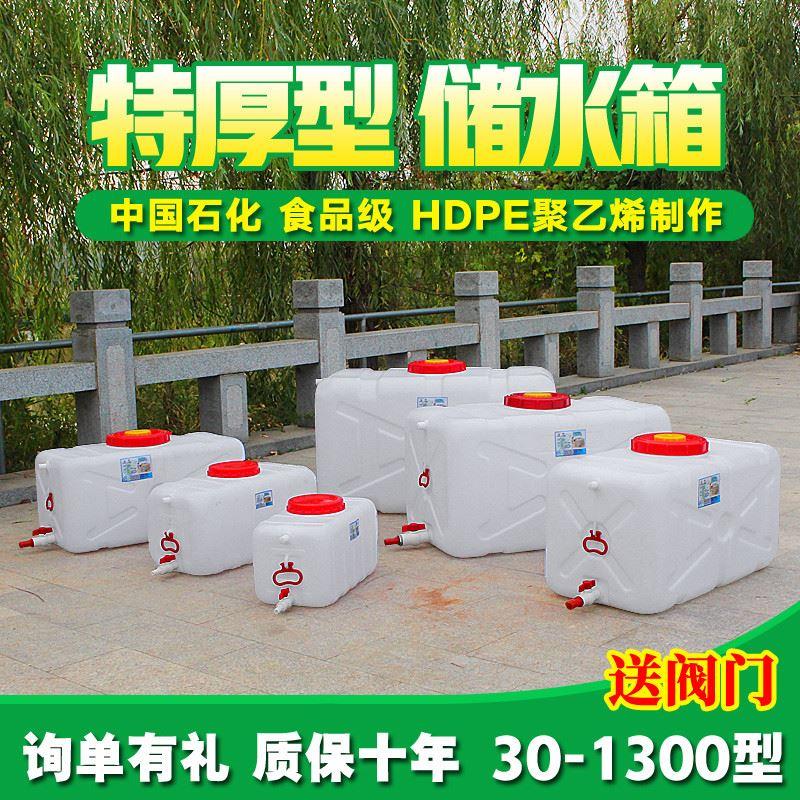 家用食品級1噸2t3噸臥式塑膠水桶蓄水箱儲水罐三輪車拉水水箱水塔