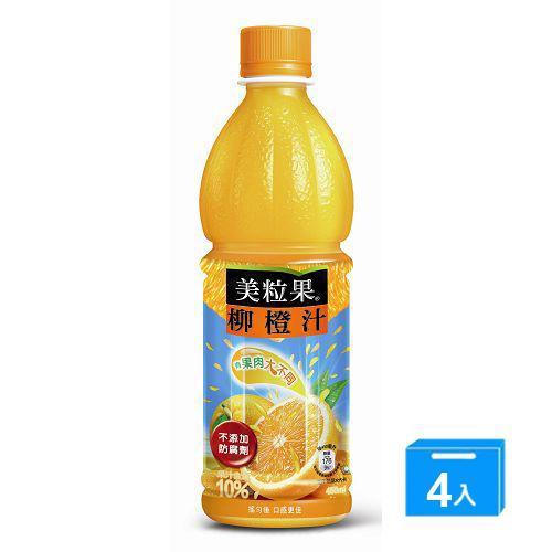 美粒果柳橙汁450ml*4入/組【愛買】