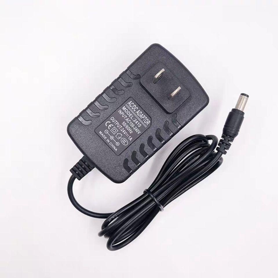 24V650MA/500MA開關電源適配器 小臺燈香薰機 美甲機 加濕器 抽濕