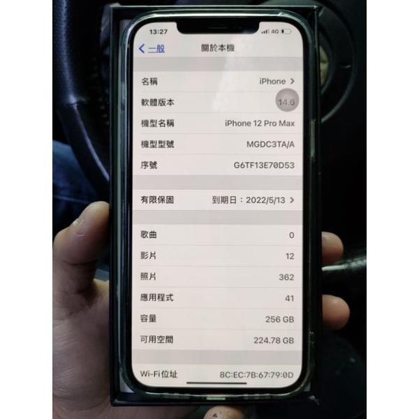 iphone 12 pro max 128g黑